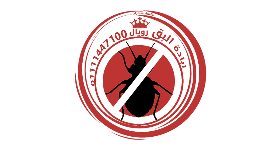 Pestcontrol Bugs